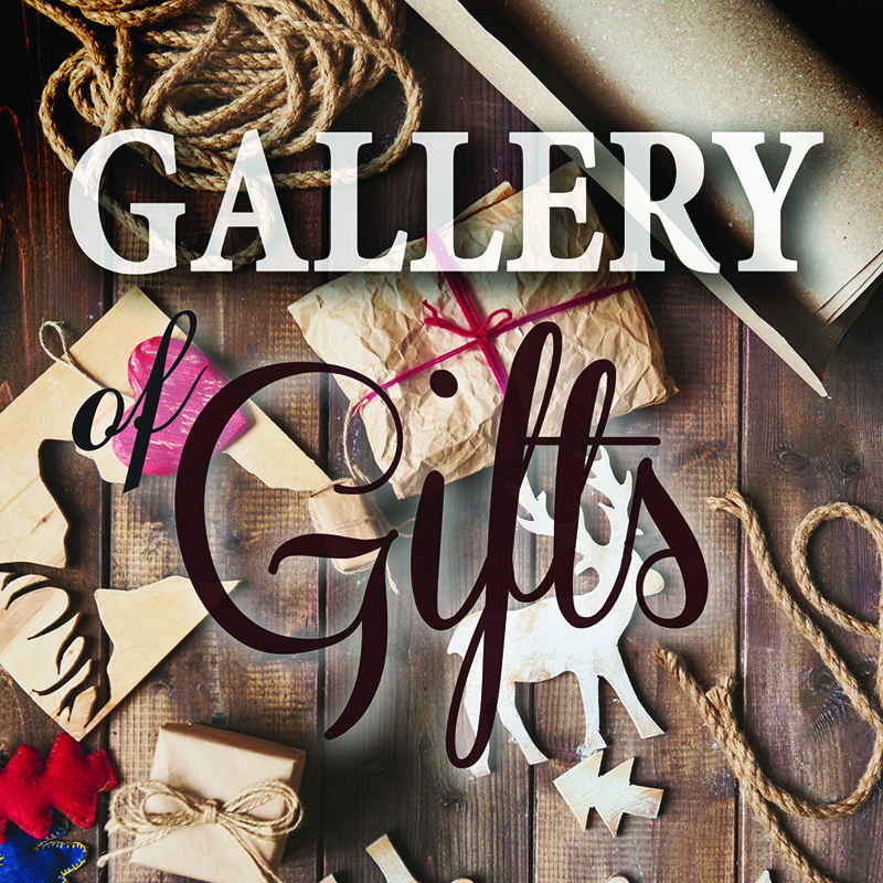 GalleryOfGifts